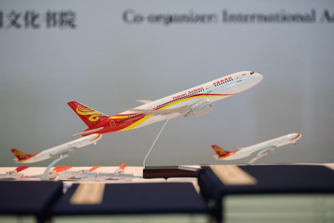 Hainan Airlines Presentation in Zurich